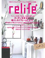 雑誌0912R.jpg